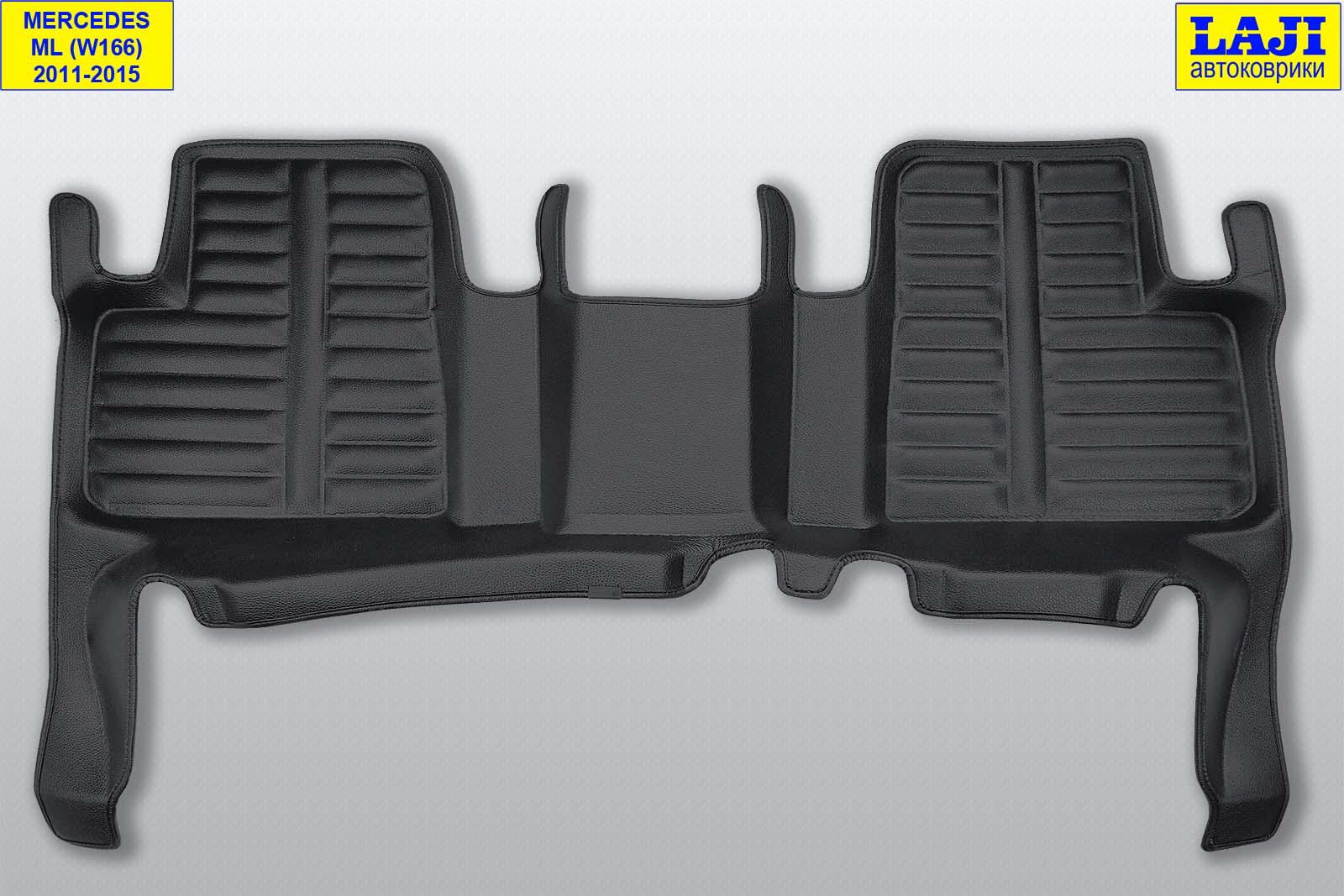 5D коврики в салон Mercedes ML W166 2011-2015 10