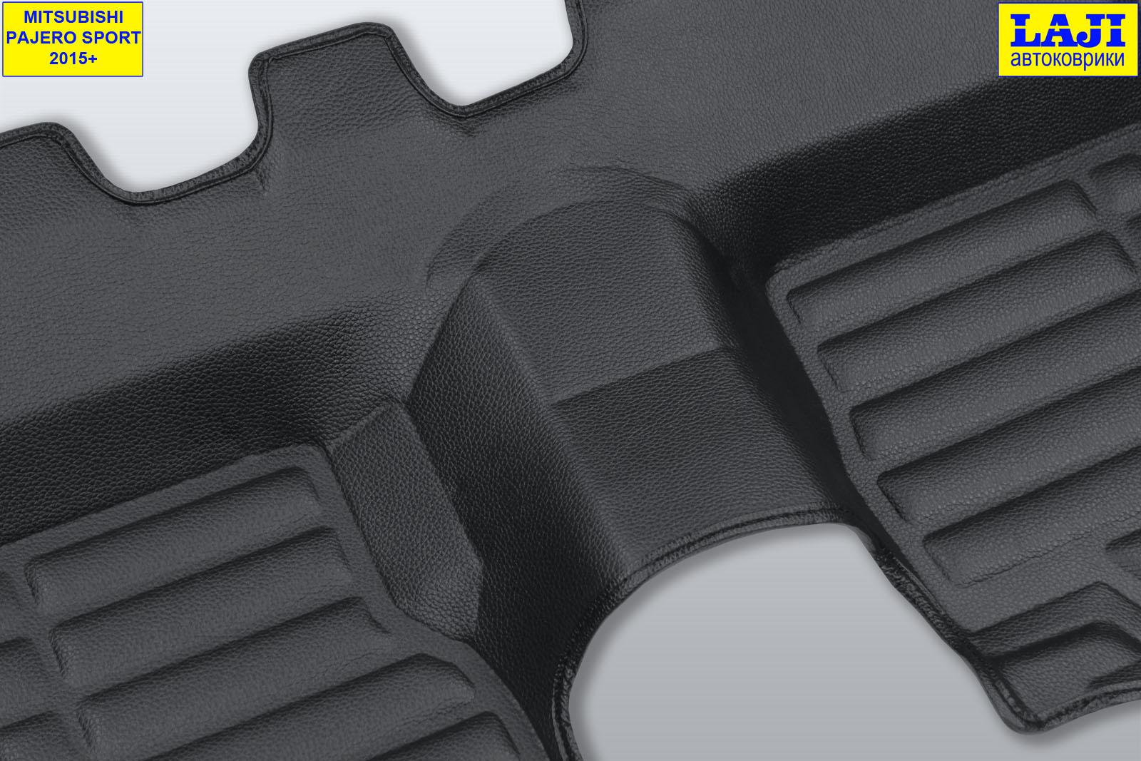 5D коврики в салон Mitsubishi Pajero Sport III 2015-н.в.