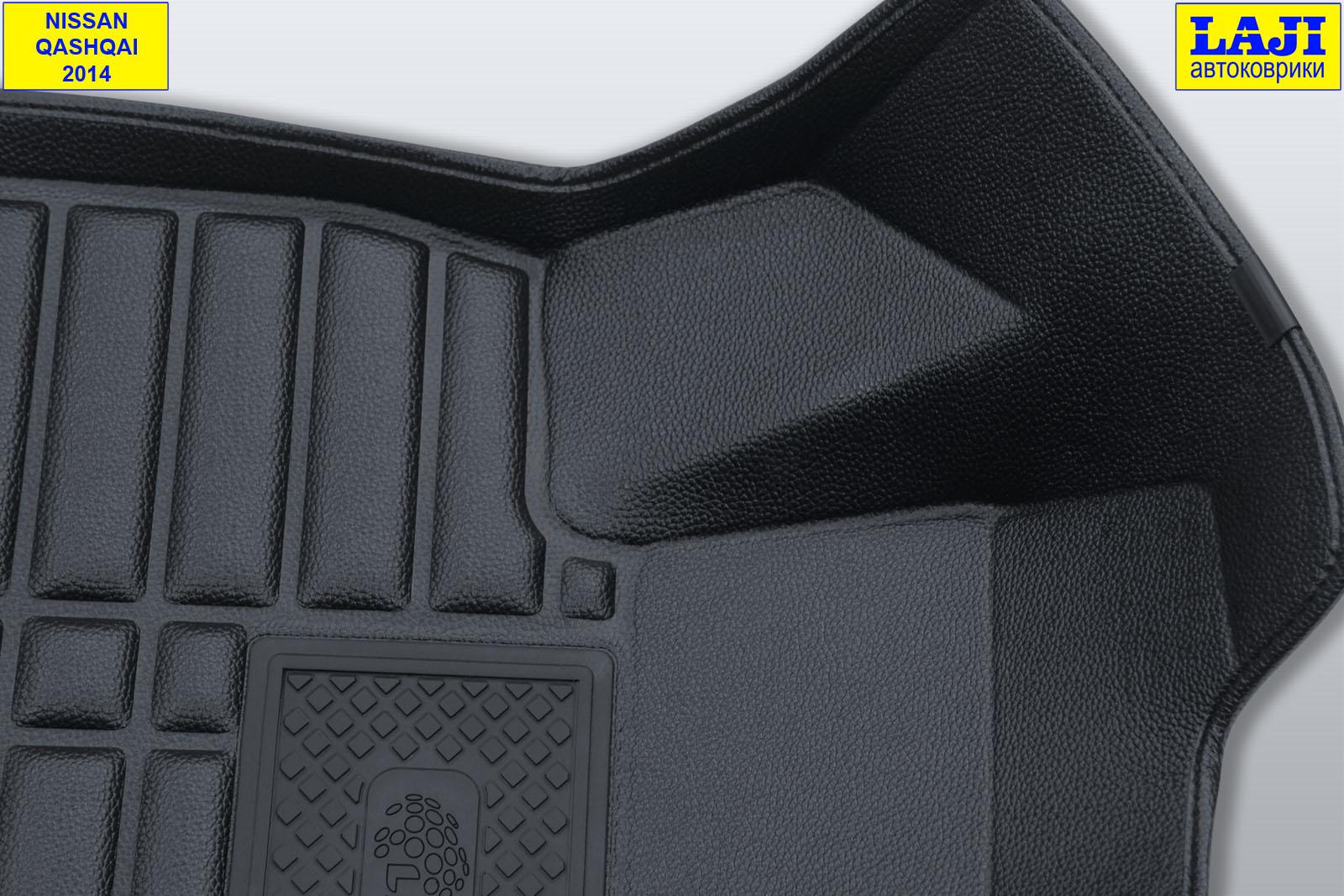 5D коврики в салон NIssan Qashqai J11 (Eng) 2014 6