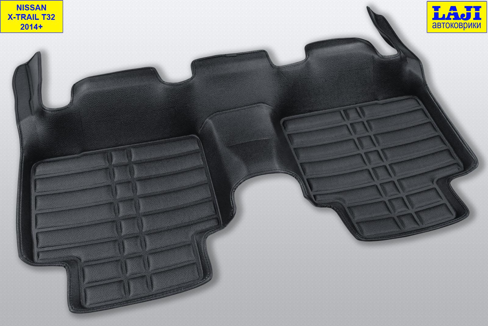 5D коврики в салон Nissan X-Trail 3 T32 2014-н.в. 10