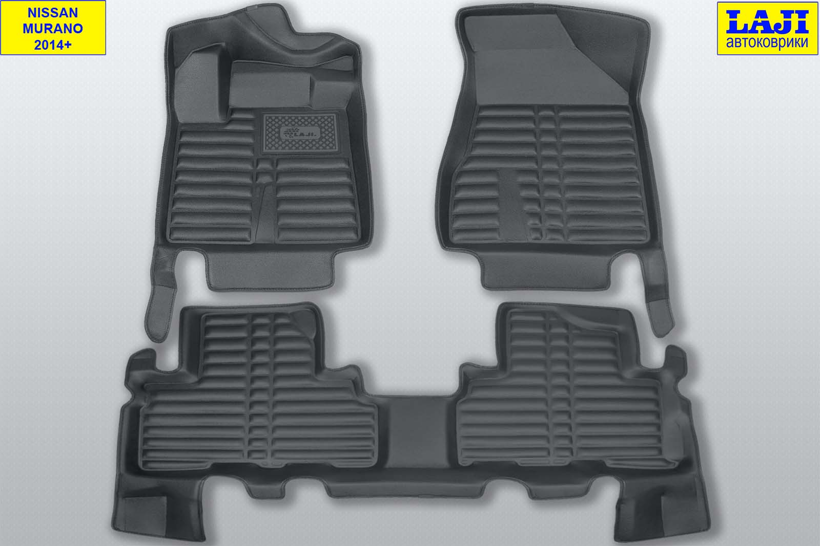 5D коврики в салон NIssan Murano 3 Z52 2014-н.в. 1