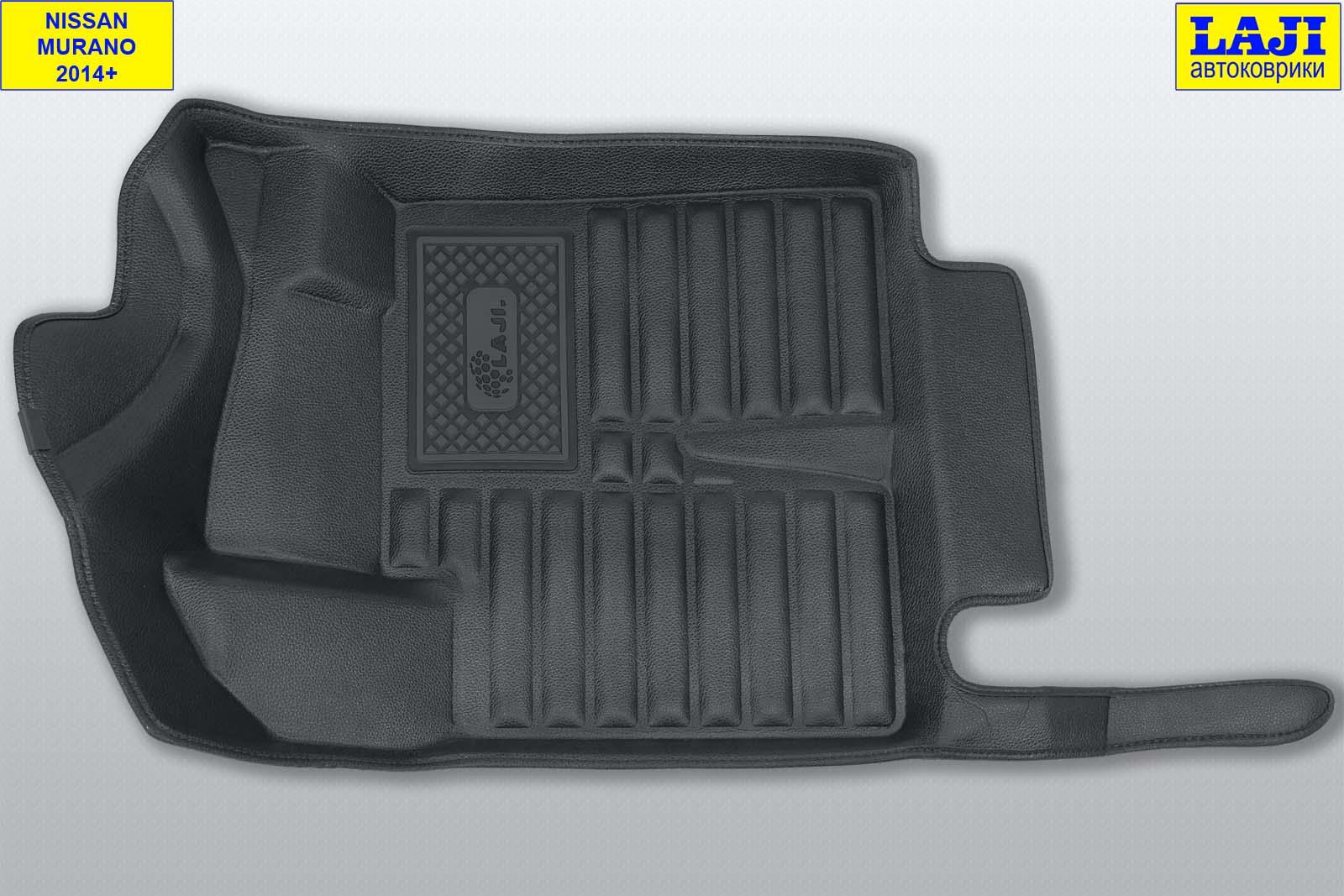 5D коврики в салон NIssan Murano 3 Z52 2014-н.в. 3