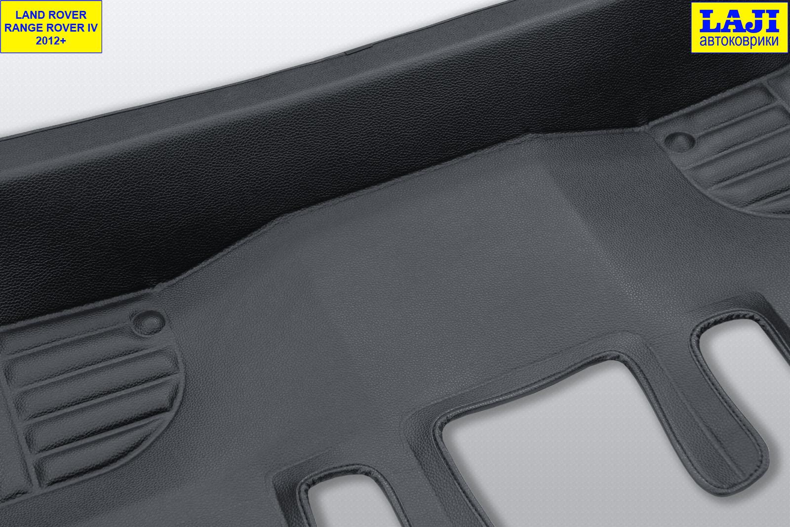 5D коврики в салон Range Rover 4 2012-н.в. 11
