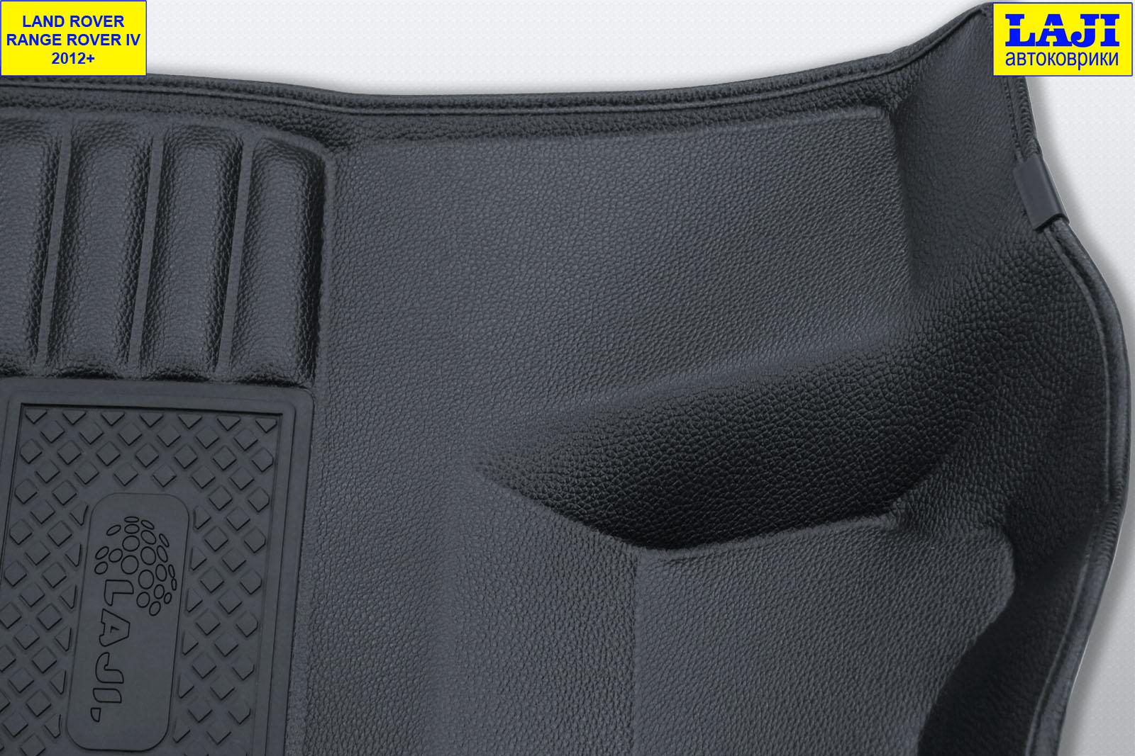 5D коврики в салон Range Rover 4 2012-н.в. 6