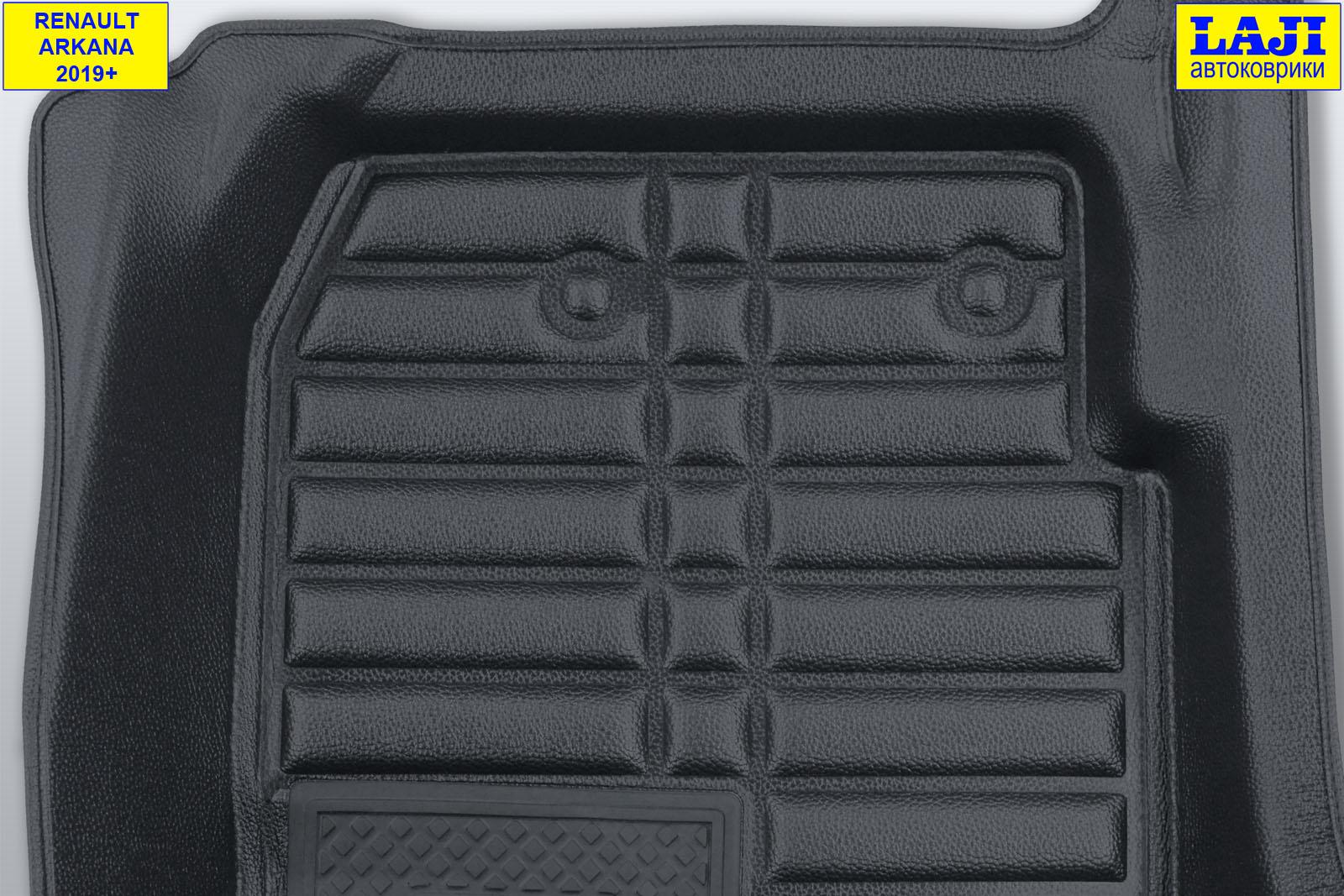 5D коврики в салон Renault Arkana 2019-н.в. 8