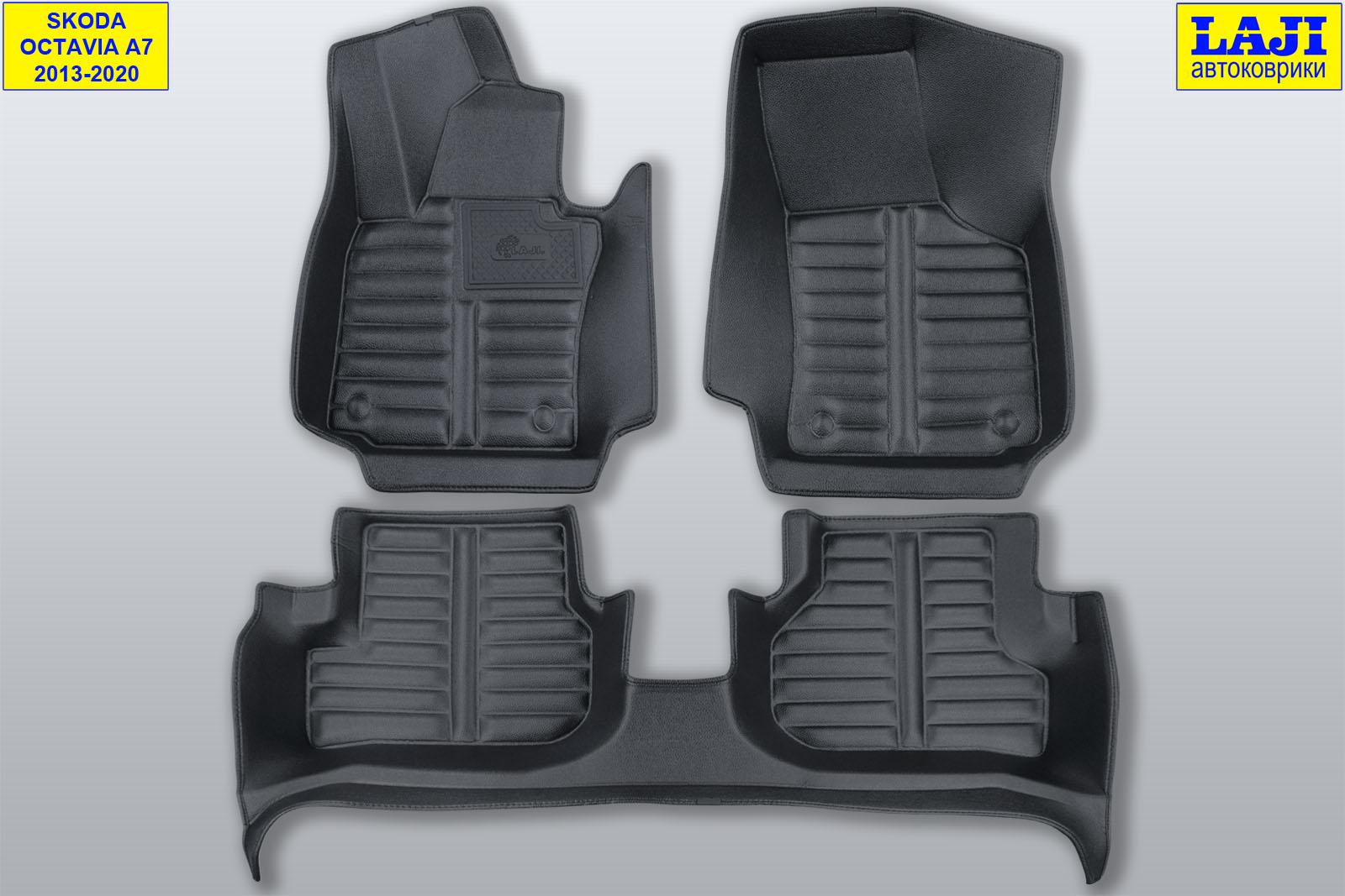 5D коврики в салон Skoda Octavia A7 2013-2020 1