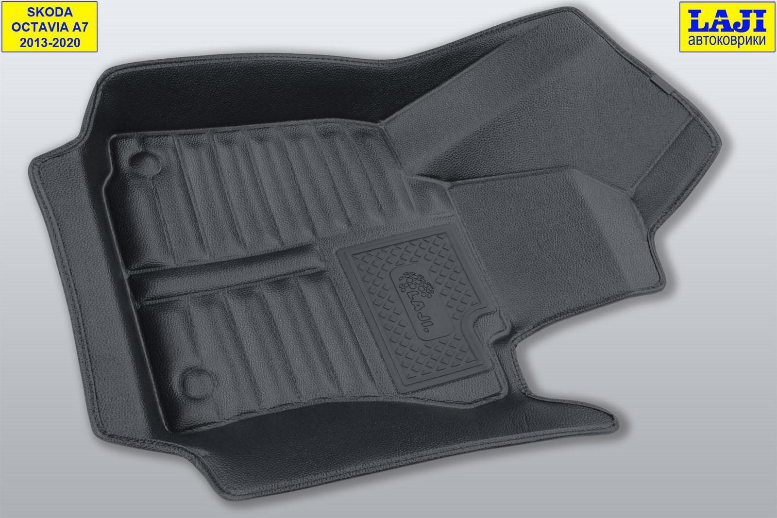5D коврики в салон Skoda Octavia A7 2013-2020 2