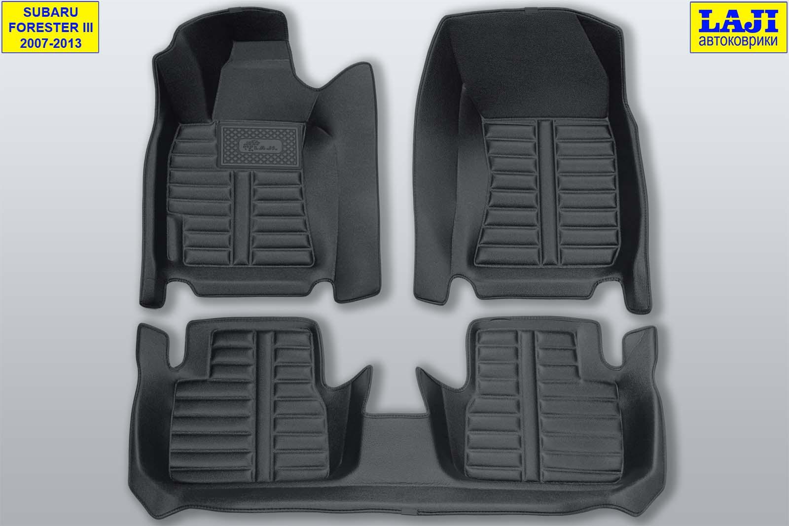 5D коврики в салон Subaru Forester III 2007-2013 1