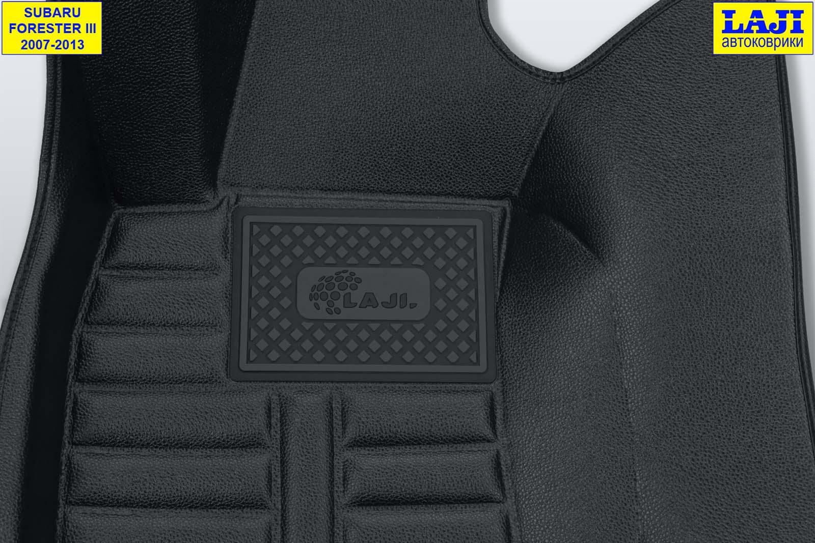 5D коврики в салон Subaru Forester III 2007-2013 7