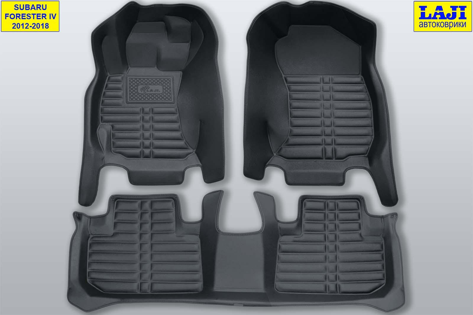 5D коврики в салон Subaru Forester IV 2012-2018 1