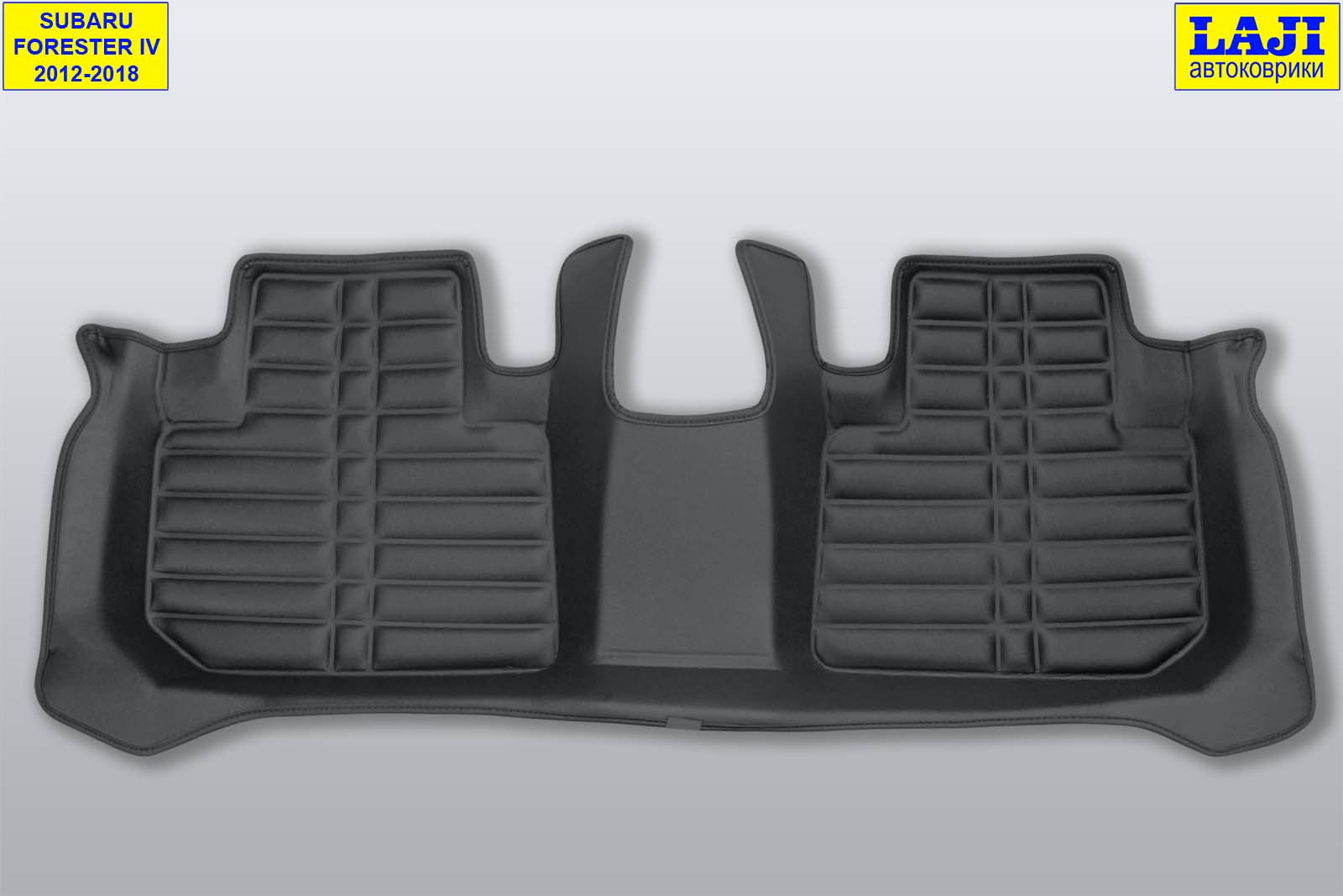 5D коврики в салон Subaru Forester IV 2012-2018 10