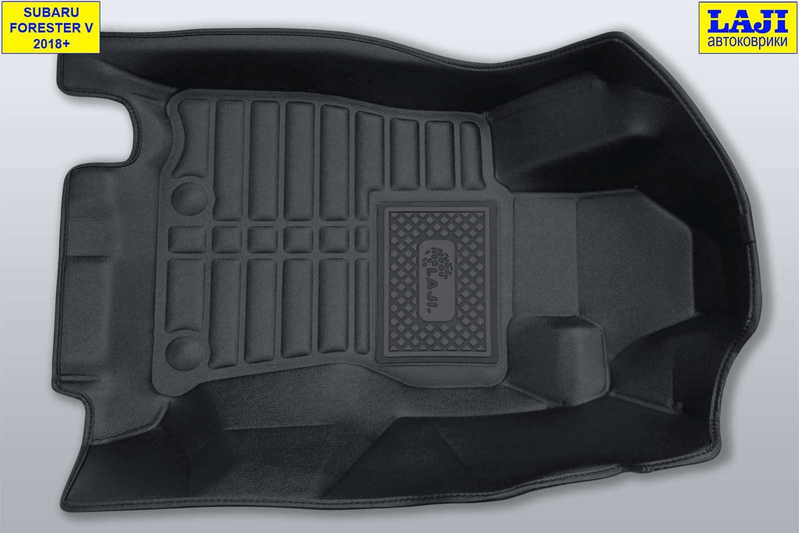 5D коврики в салон Subaru Forester 5 2018-н.в. 2