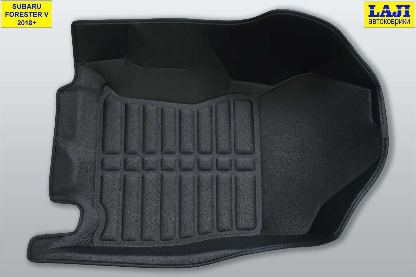 5D коврики в салон Subaru Forester 5 2018-н.в. 4