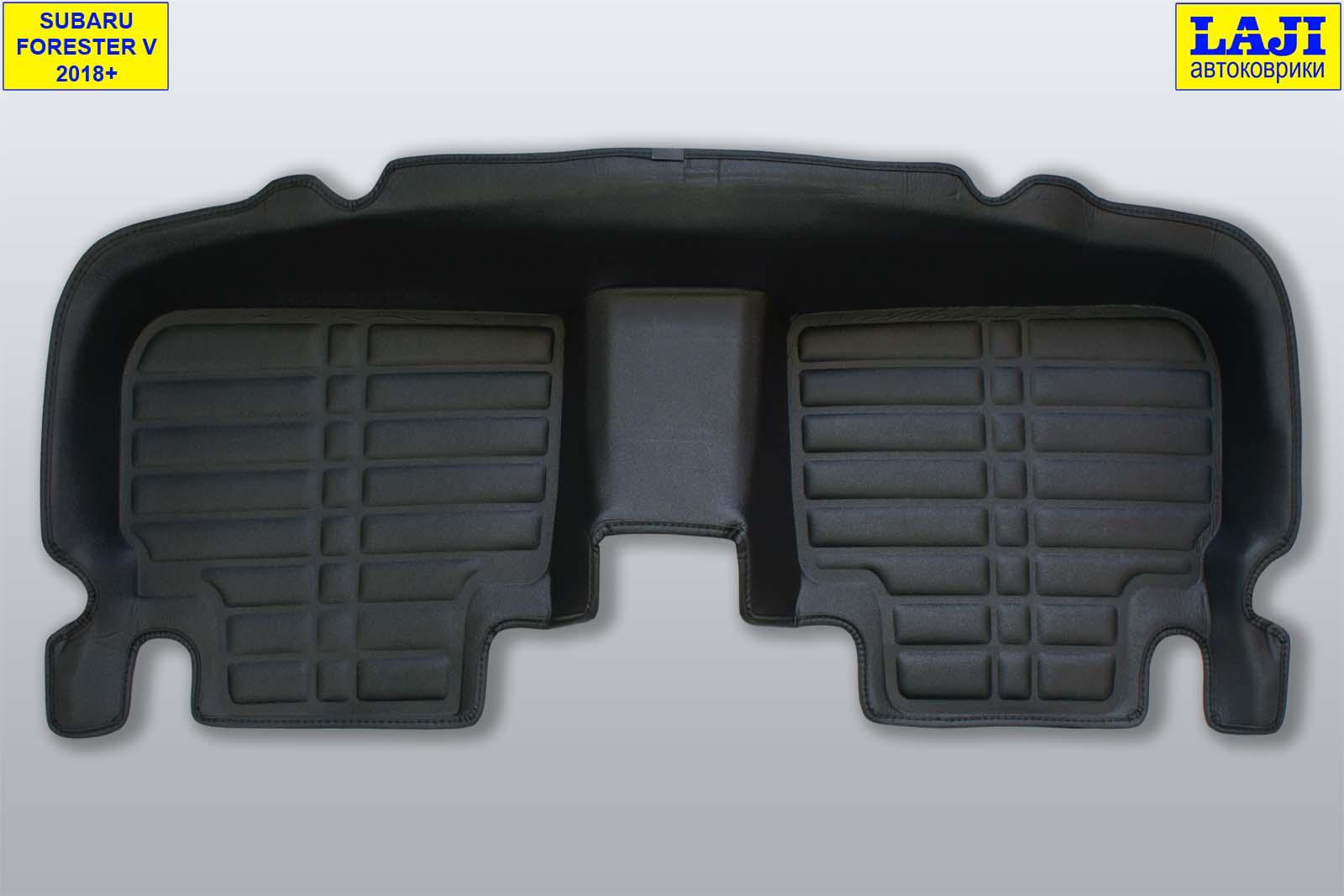 5D коврики в салон Subaru Forester 5 2018-н.в. 9