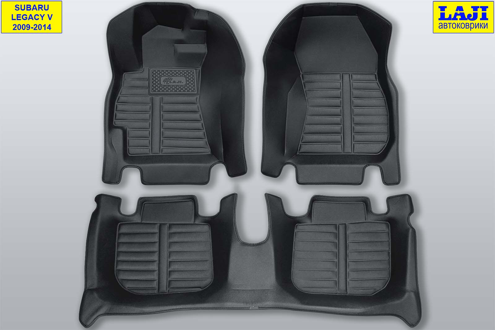 5D коврики в салон Subaru Legacy 5 2009-2014 1