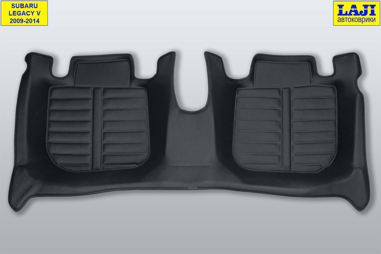 5D коврики в салон Subaru Legacy 5 2009-2014 10