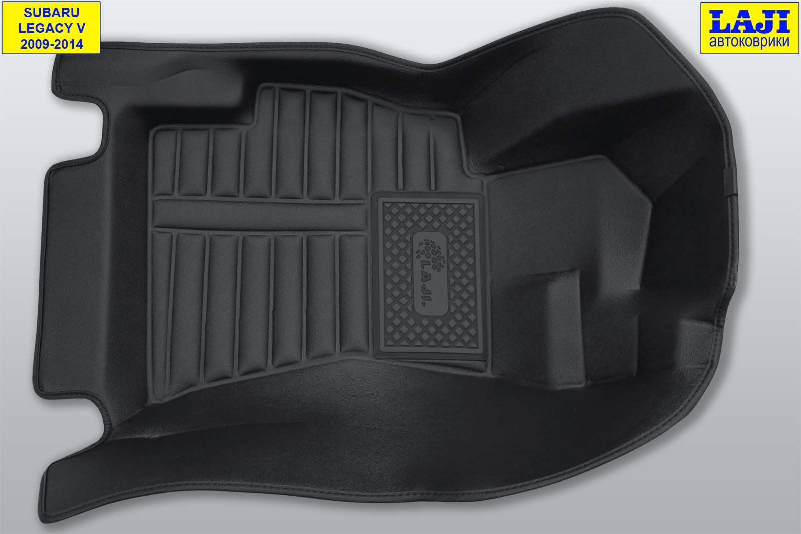 5D коврики в салон Subaru Legacy 5 2009-2014 2