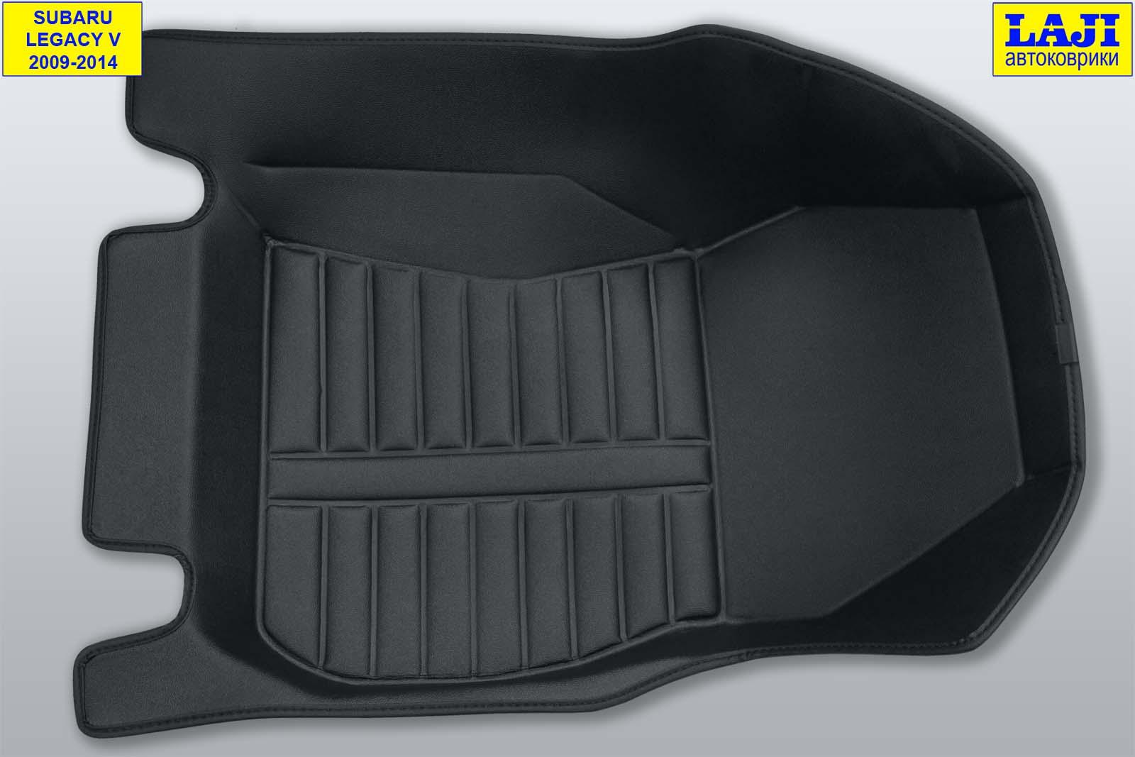 5D коврики в салон Subaru Legacy 5 2009-2014 4