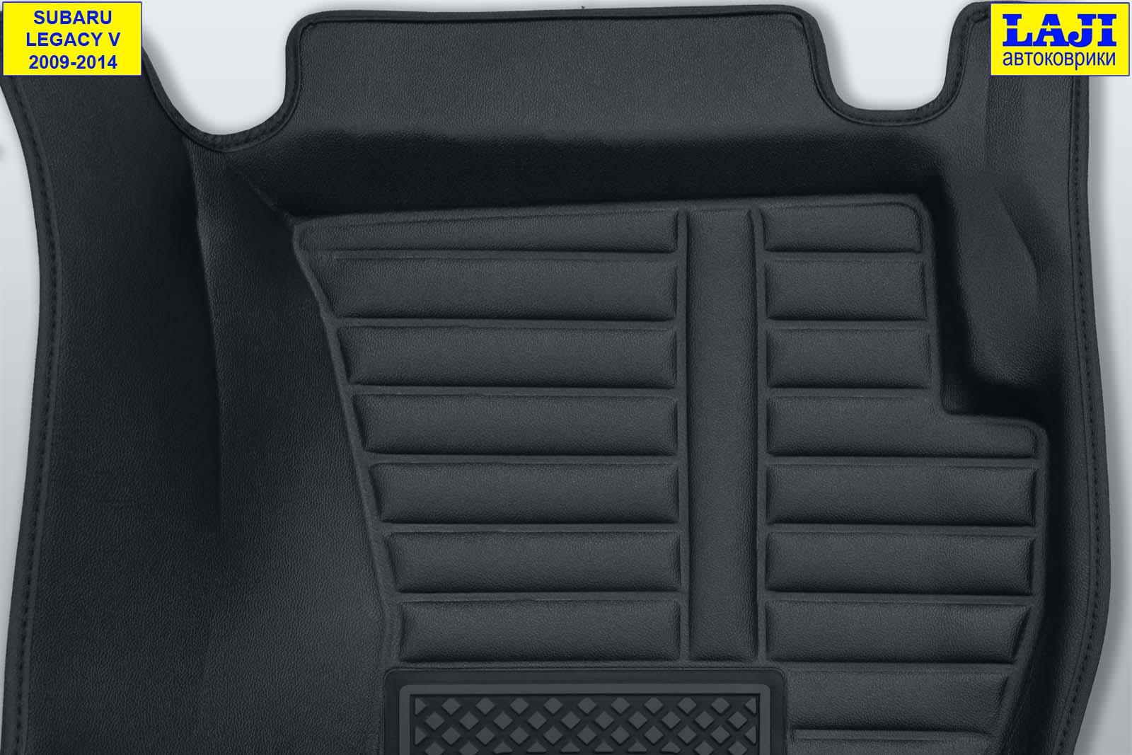 5D коврики в салон Subaru Legacy 5 2009-2014 8