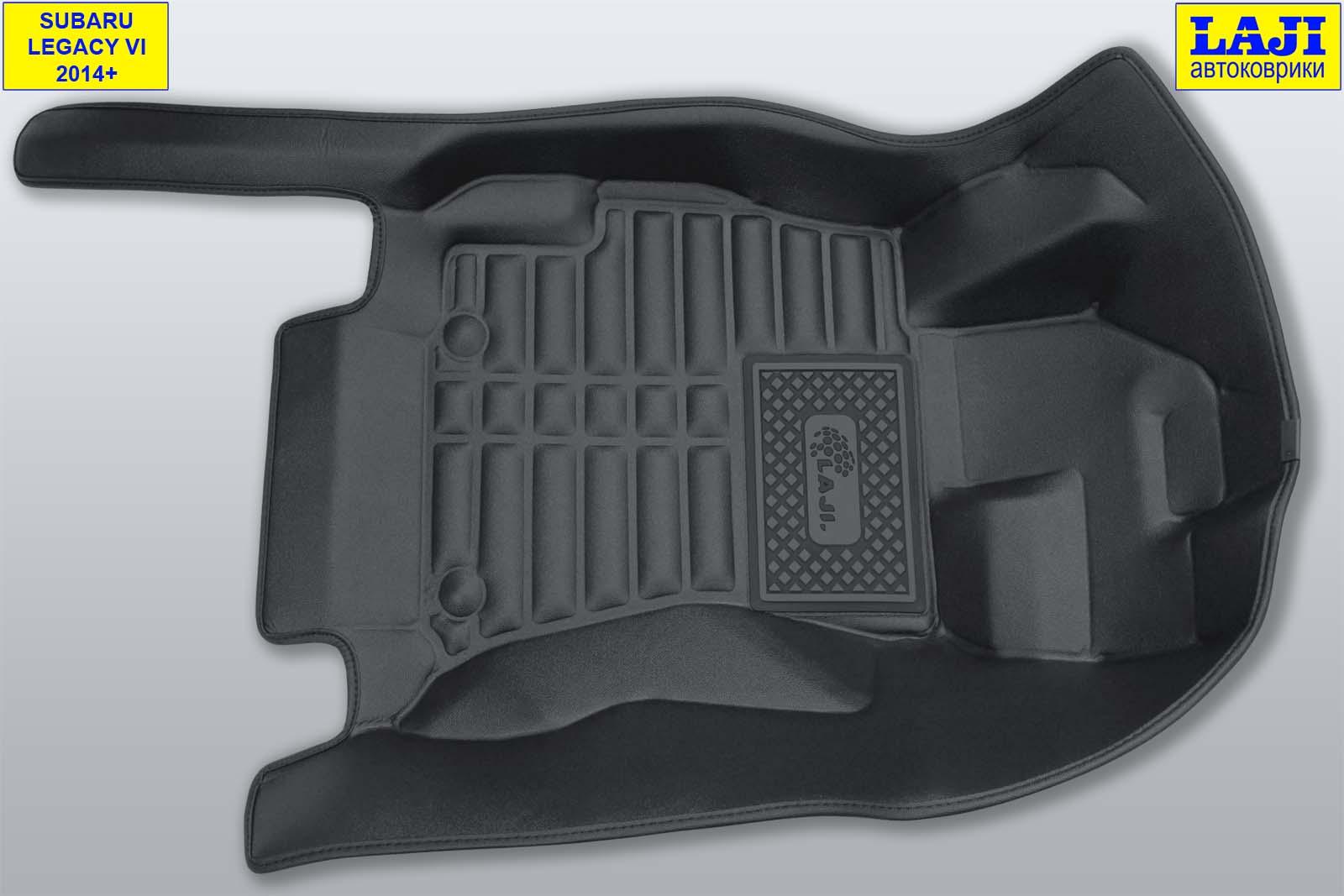 5D коврики в салон Subaru Legacy VI 2014-н.в. 2