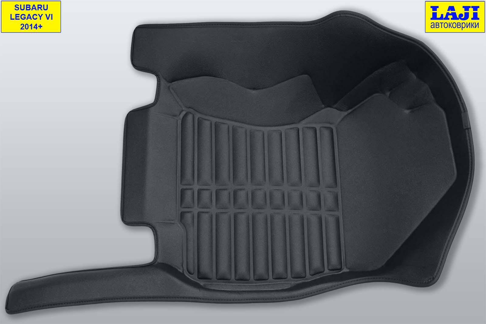 5D коврики в салон Subaru Legacy VI 2014-н.в. 4