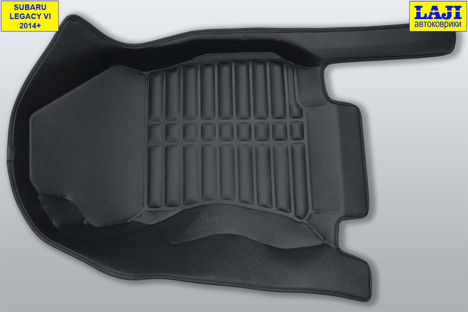 5D коврики в салон Subaru Legacy VI 2014-н.в. 5