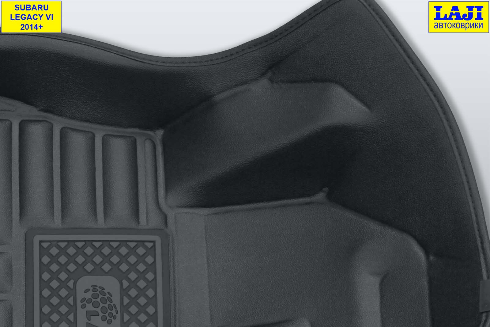 5D коврики в салон Subaru Legacy VI 2014-н.в. 6