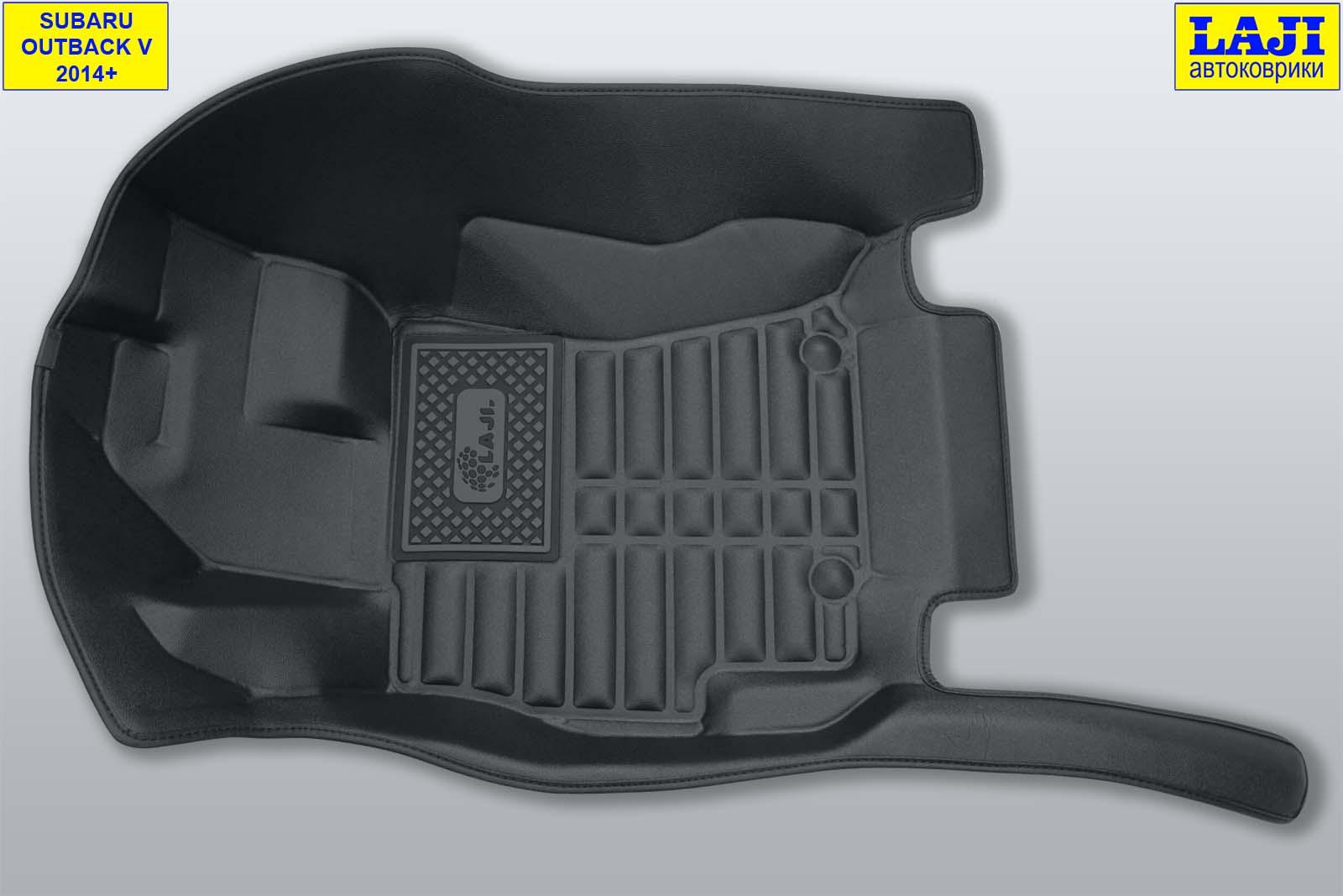 5D коврики в салон Subaru Outback V 2014-н.в. 3