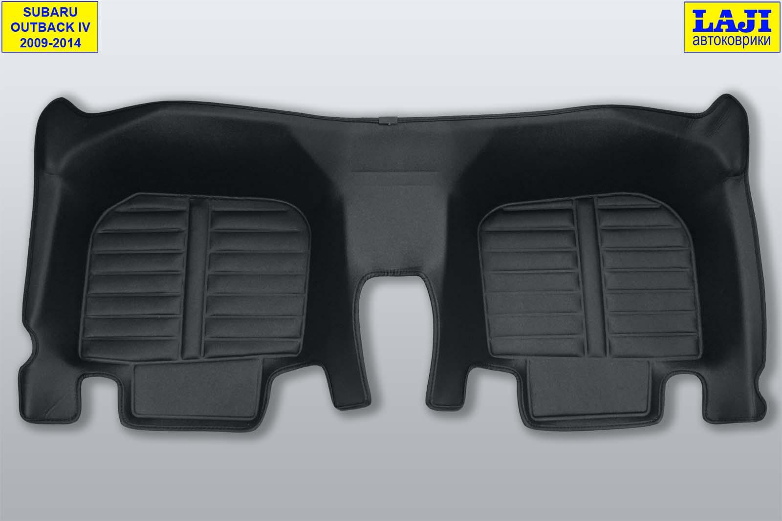 5D коврики в салон Subaru Outback 4 2009-2014 9