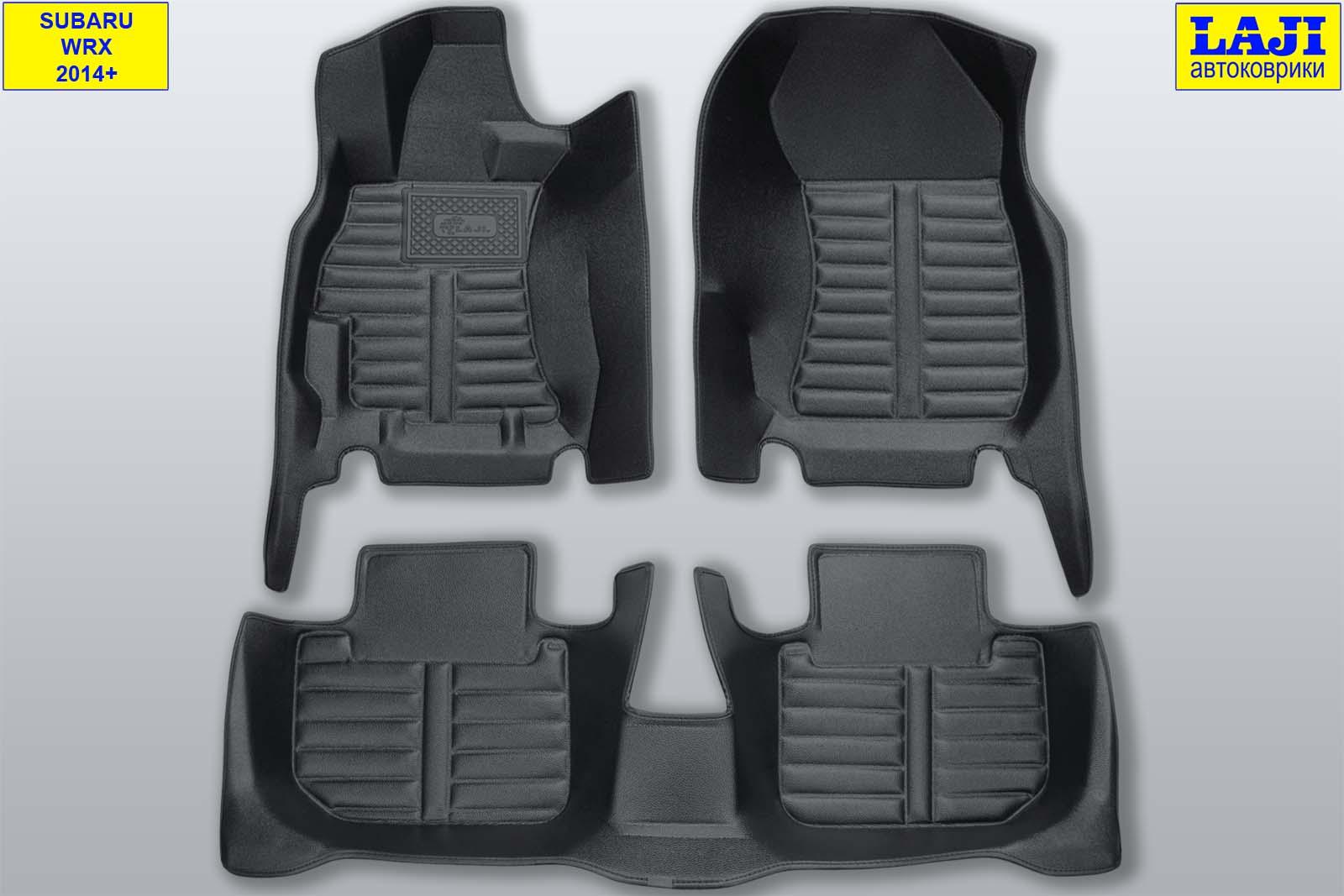 5D коврики в салон Subaru WRX 2014-н.в. 1