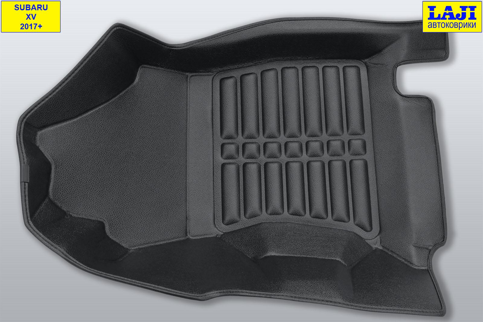 5D коврики в салон Subaru XV 2017-н.в. 5