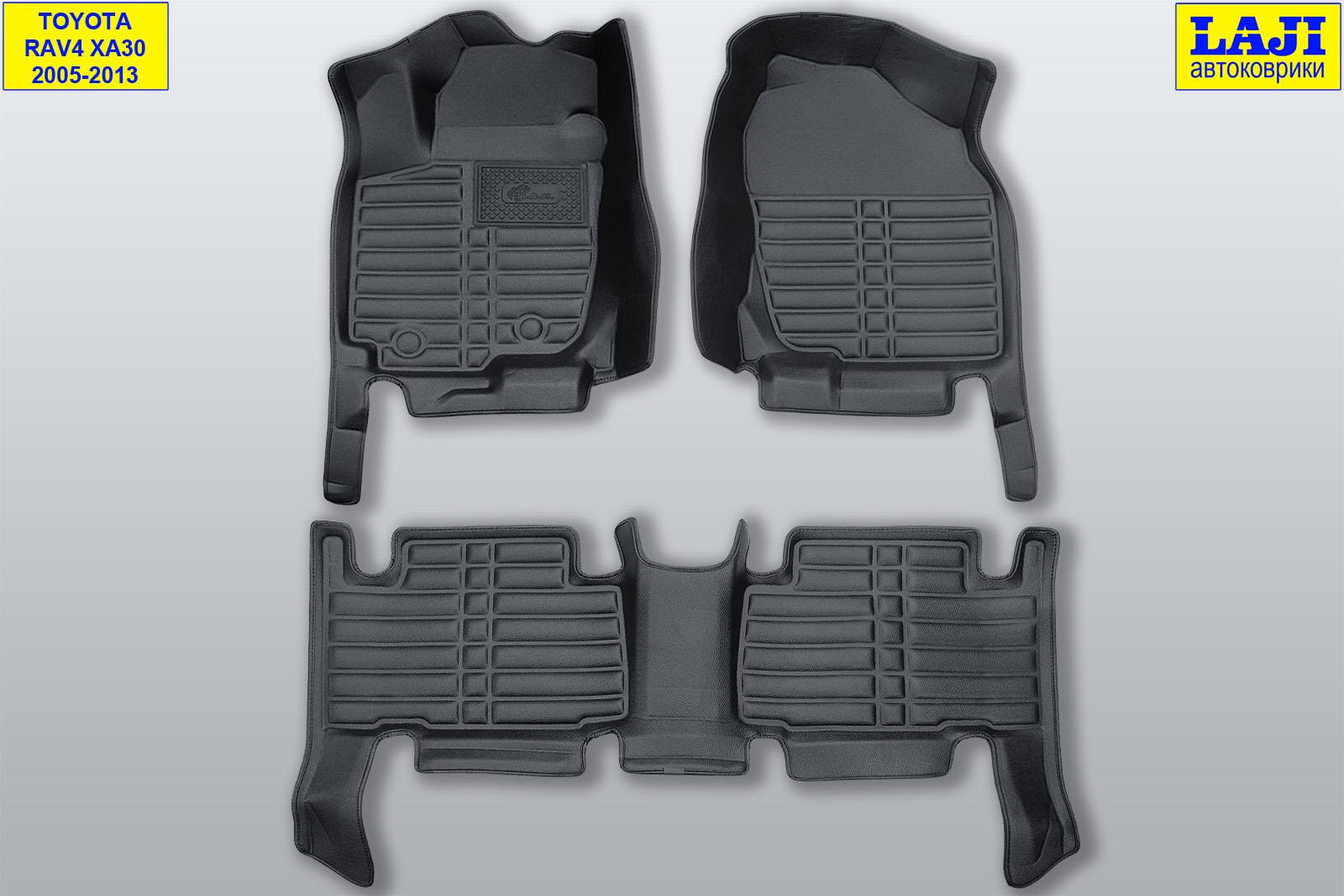 5D коврики в салон Toyota RAV4 XA30 2005-2013 1