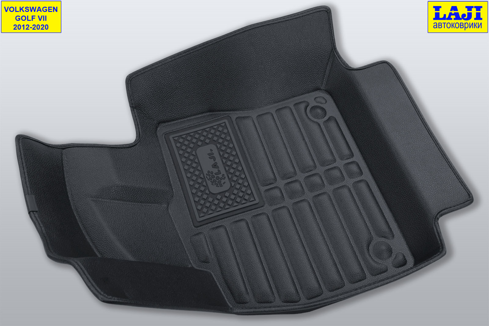 5D коврики в салон Volkswagen Golf 7 2012-2020 3