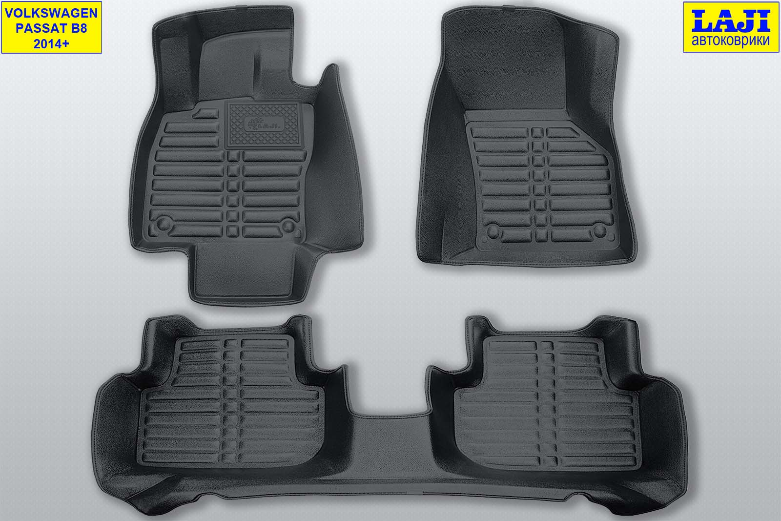 5D коврики в салон Volkswagen Passat B8 2014-н.в. 1
