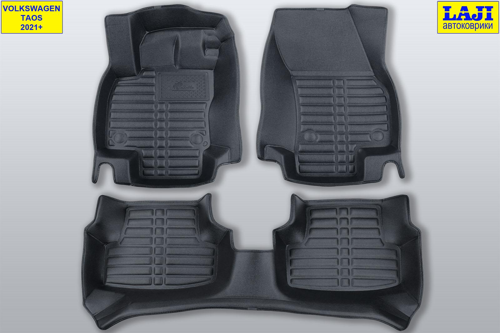 5D коврики в салон Volkswagen Taos 2021-н.в. 1