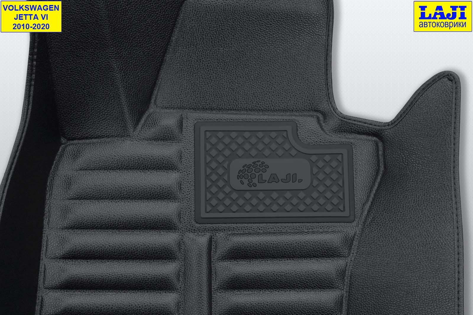 5D коврики в салон Volkswagen Jetta 6 2010-2020 7