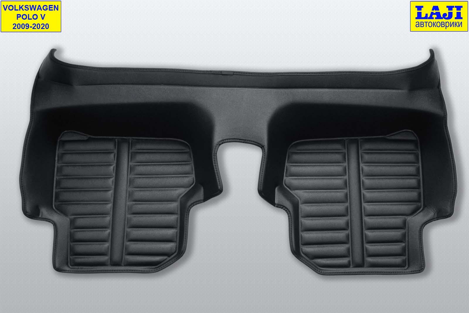 5D коврики в салон Volkswagen Polo 5 2009-2020 9