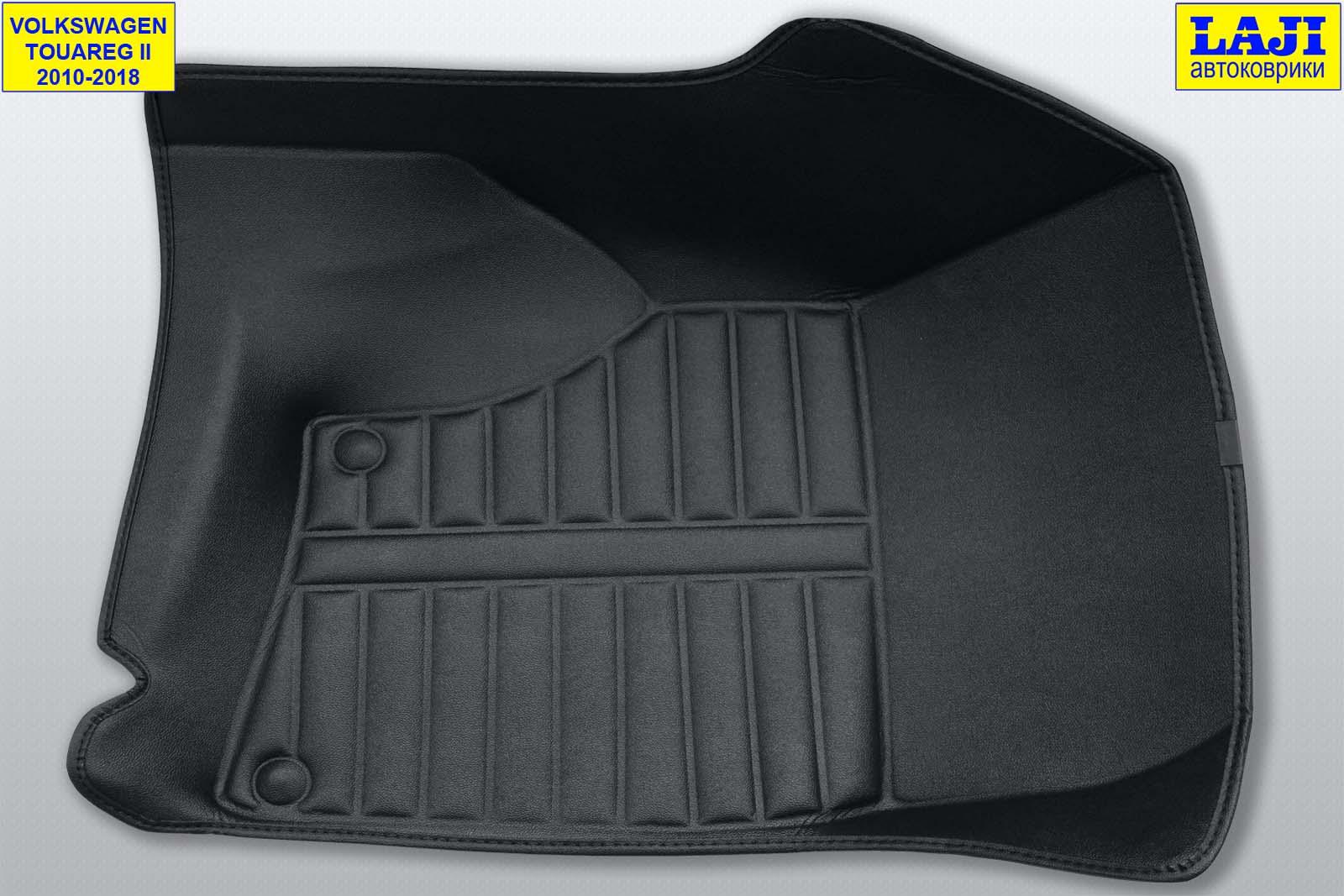 5D коврики в салон Volkswagen Touareg 2 2010-2018 4