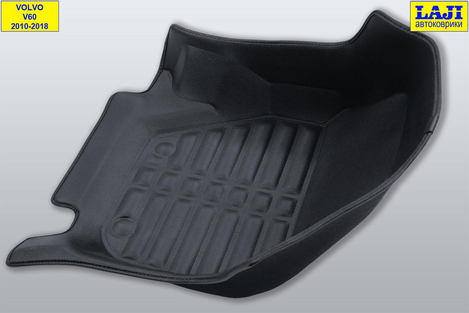 5D коврики в салон Volvo V60 I 2010-2018 5