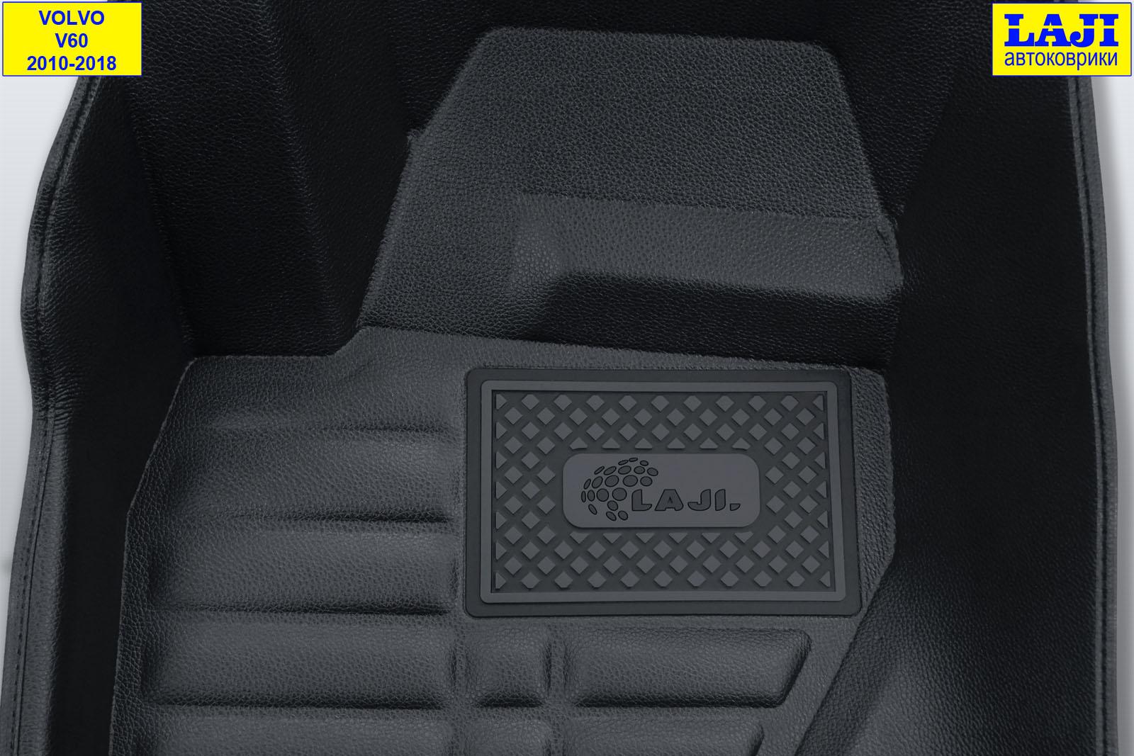 5D коврики в салон Volvo V60 I 2010-2018 7