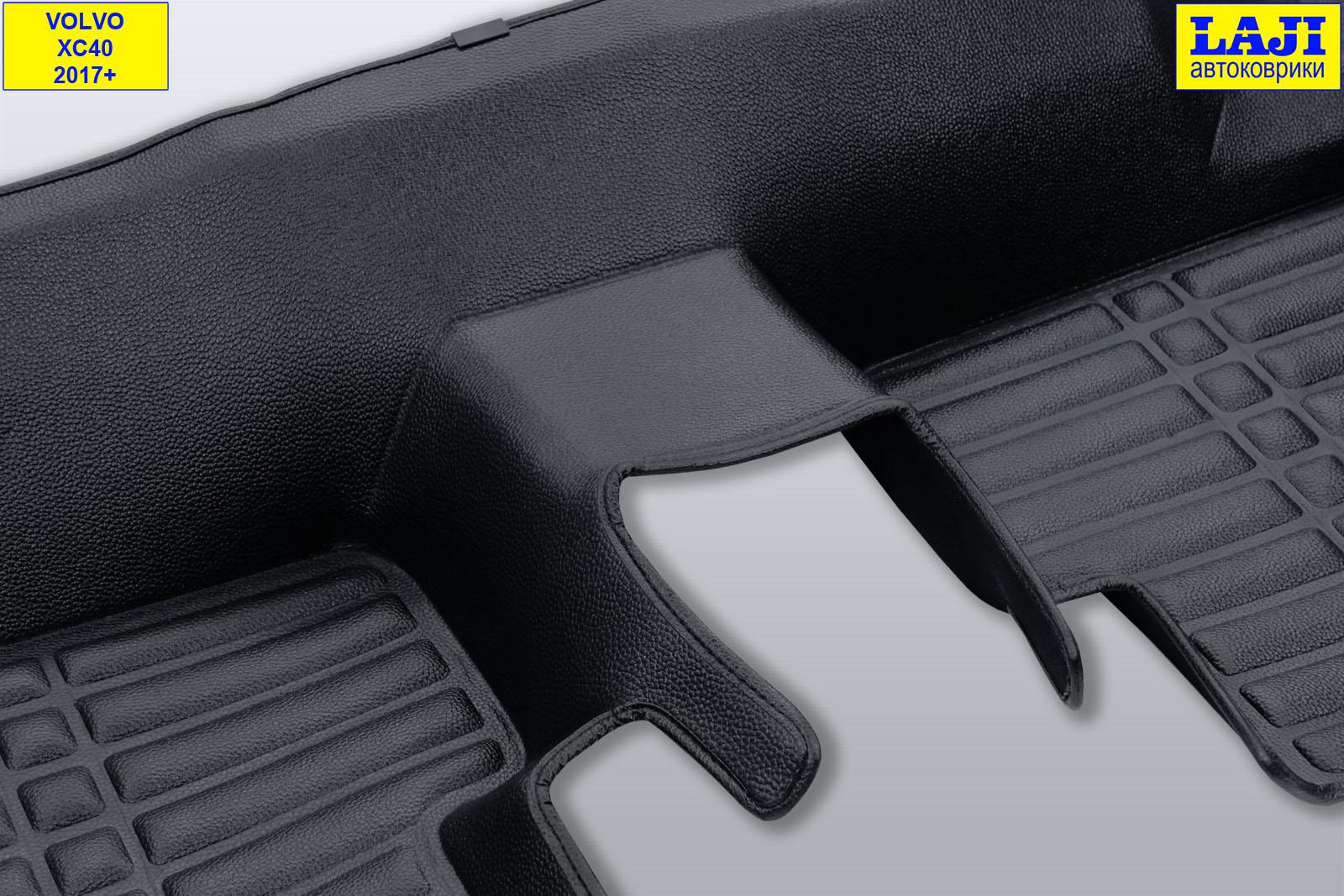 5D коврики в салон Volvo XC40 2017-н.в. 11