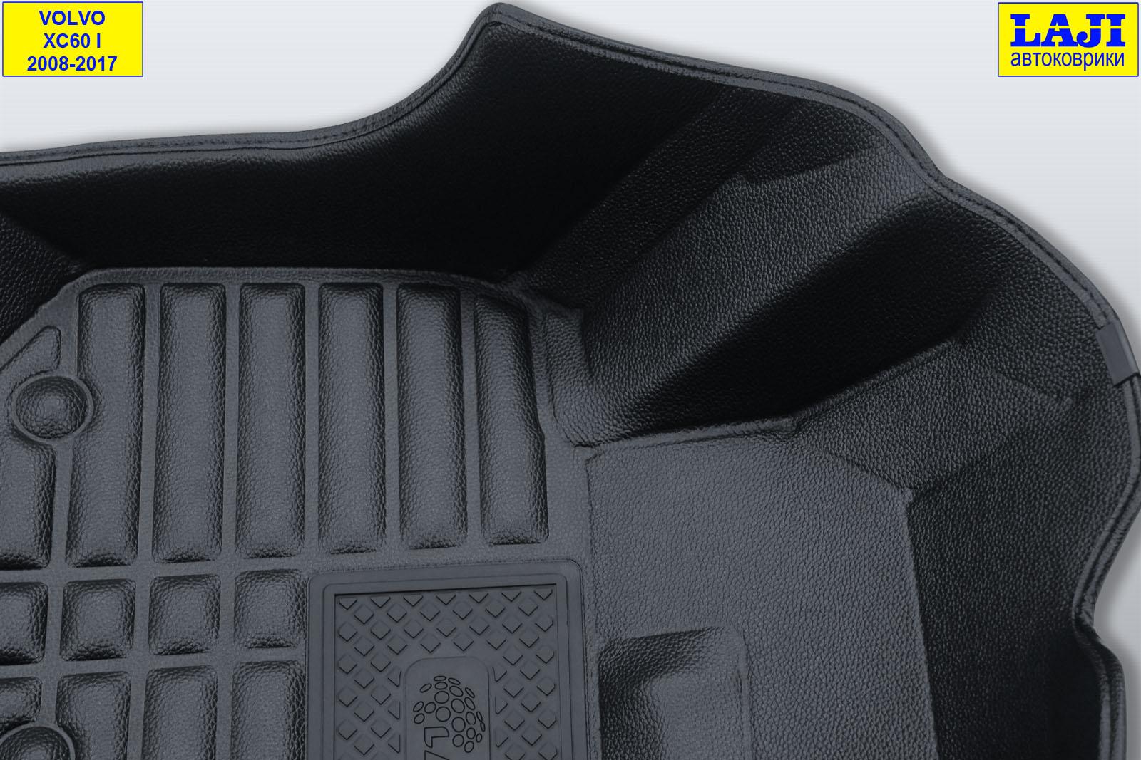 5D коврики в салон Volvo XC60 I 2008-2017 6