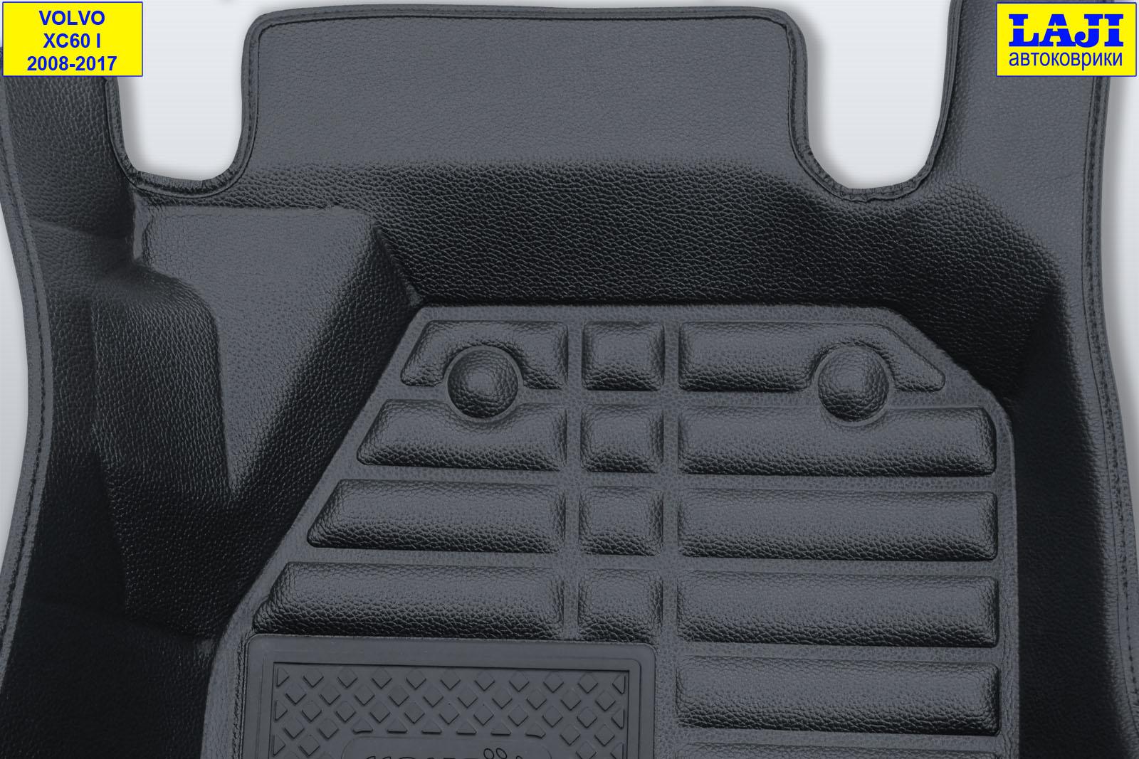 5D коврики в салон Volvo XC60 I 2008-2017 8