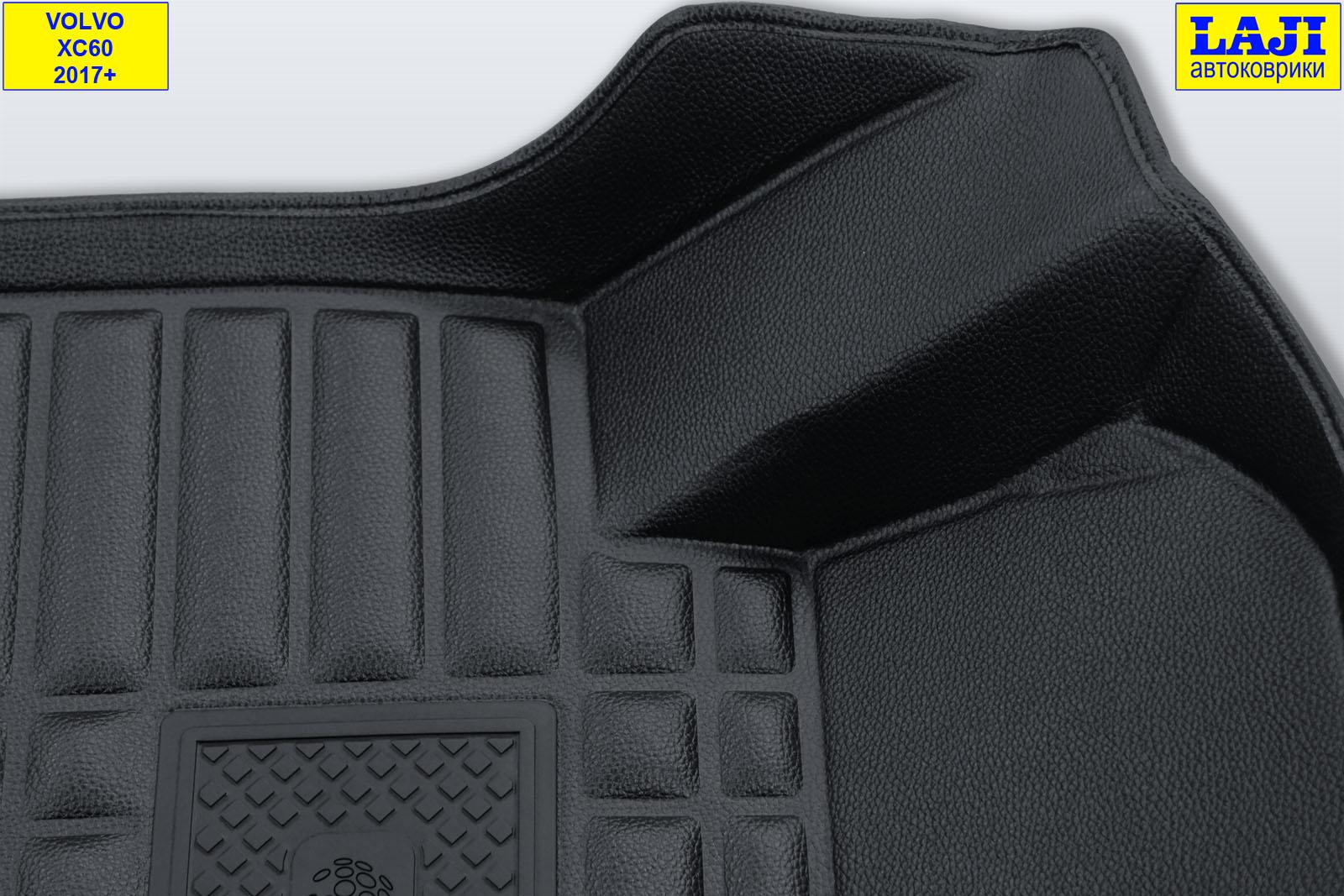 5D коврики в салон Volvo XC60 II 2017-н.в. 6