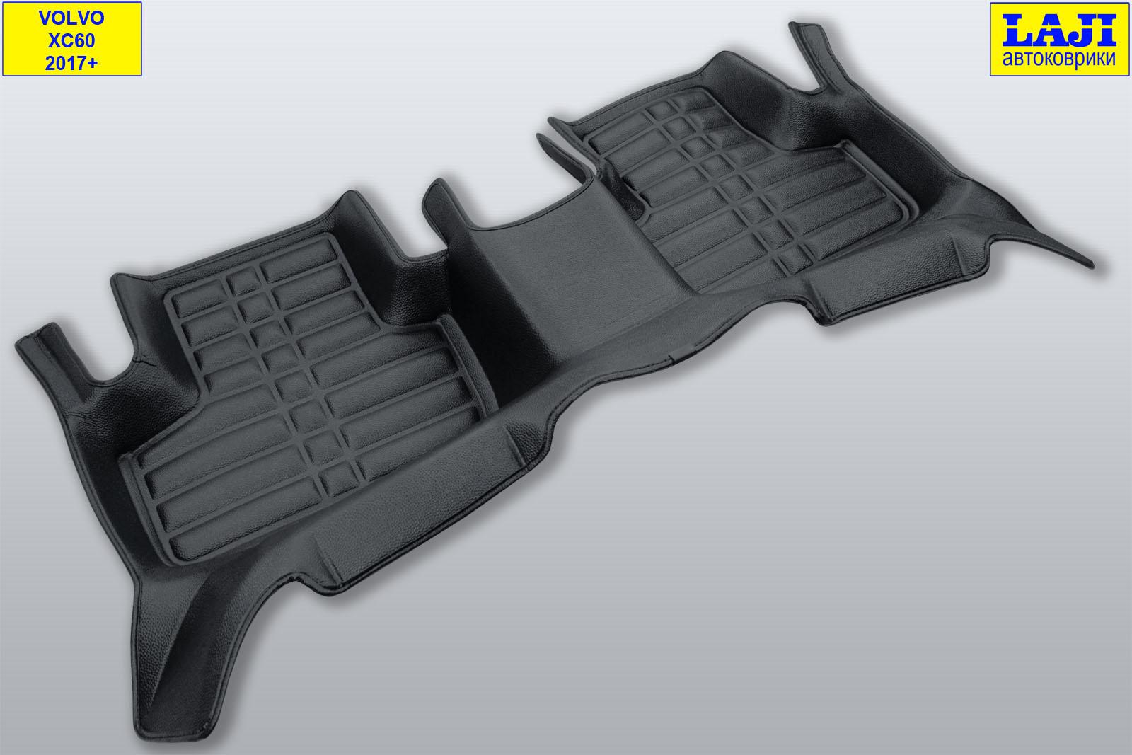 5D коврики в салон Volvo XC60 II 2017-н.в. 9