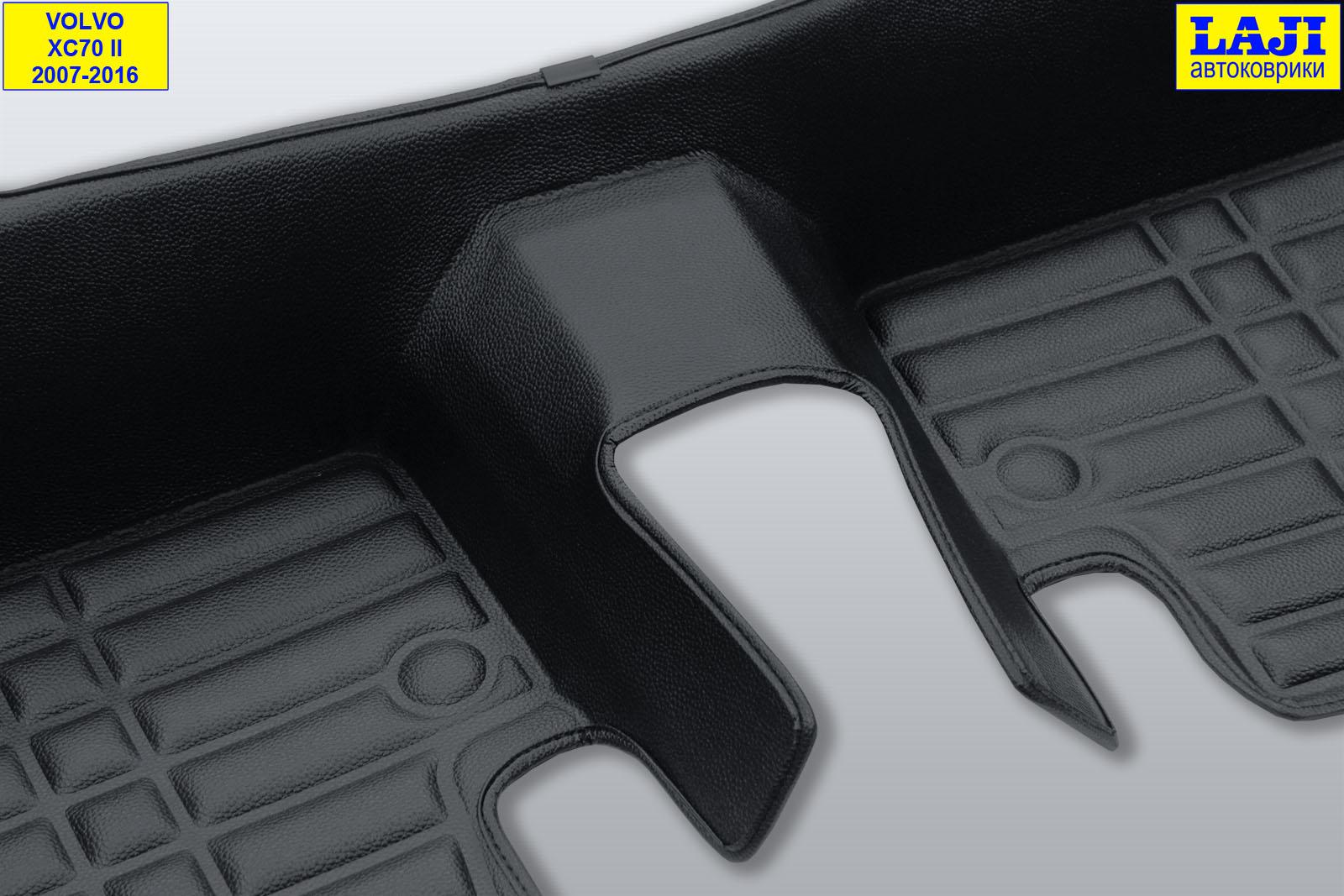 5D коврики в салон Volvo XC70 II 2007-2016 10