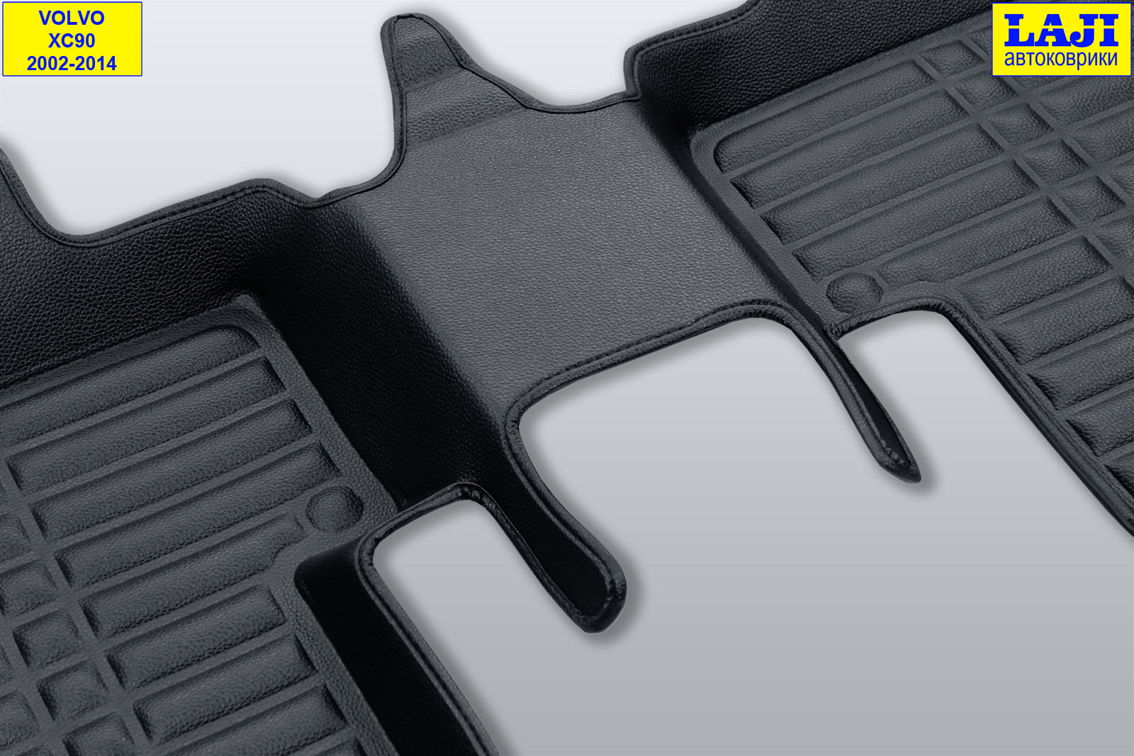 5D коврики в салон Volvo XC90 I 2002-2014 11