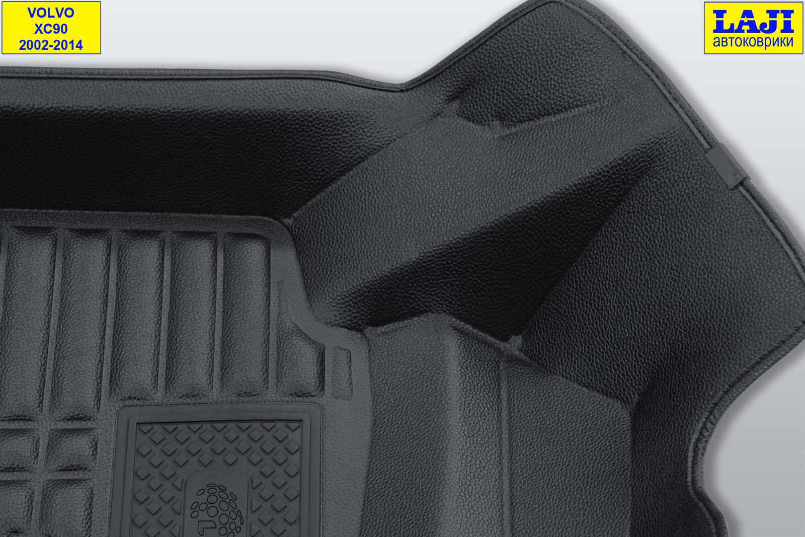 5D коврики в салон Volvo XC90 I 2002-2014 6