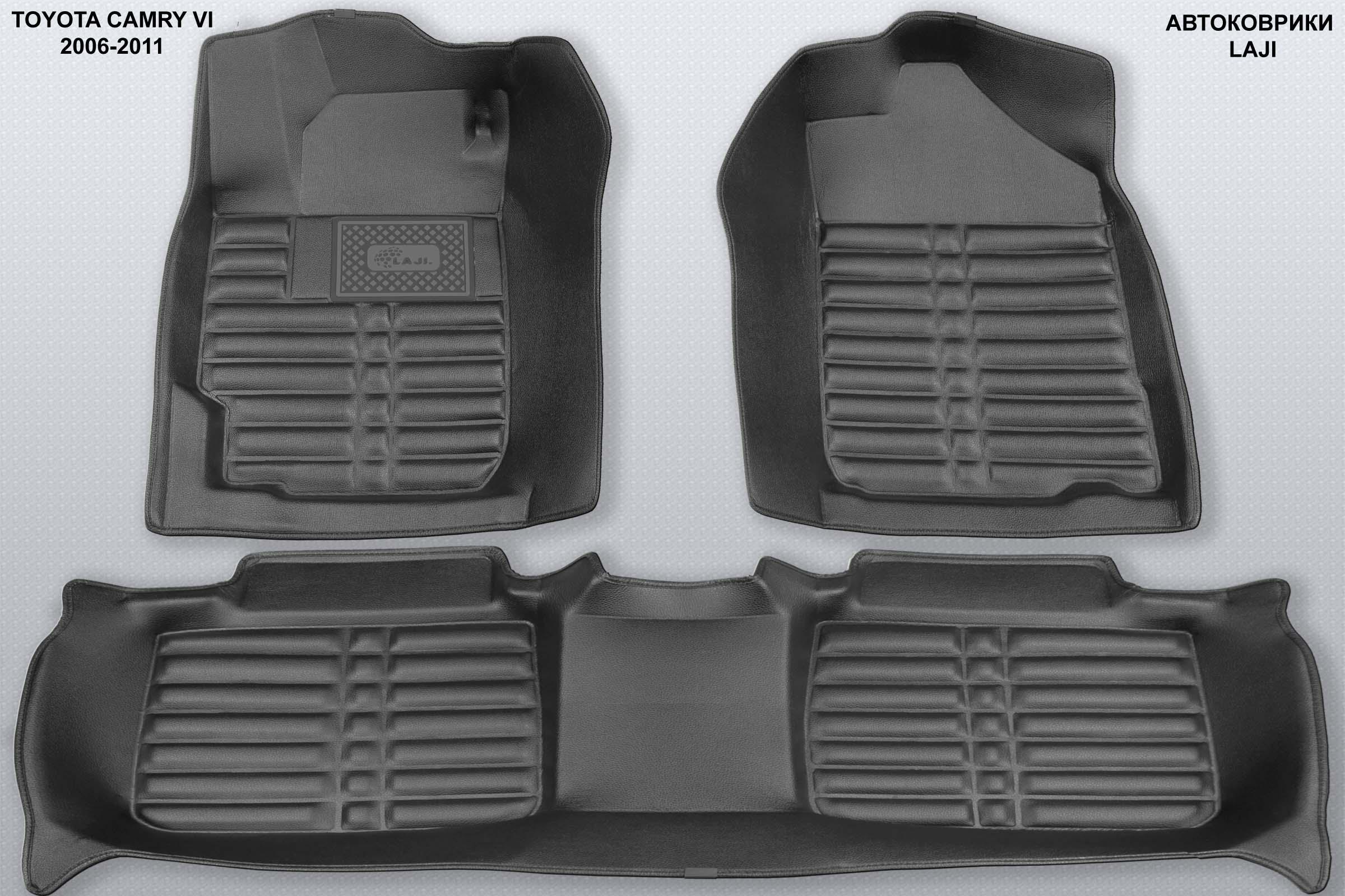 5D коврики в салон Toyota Camry XV40 2006-2011 1