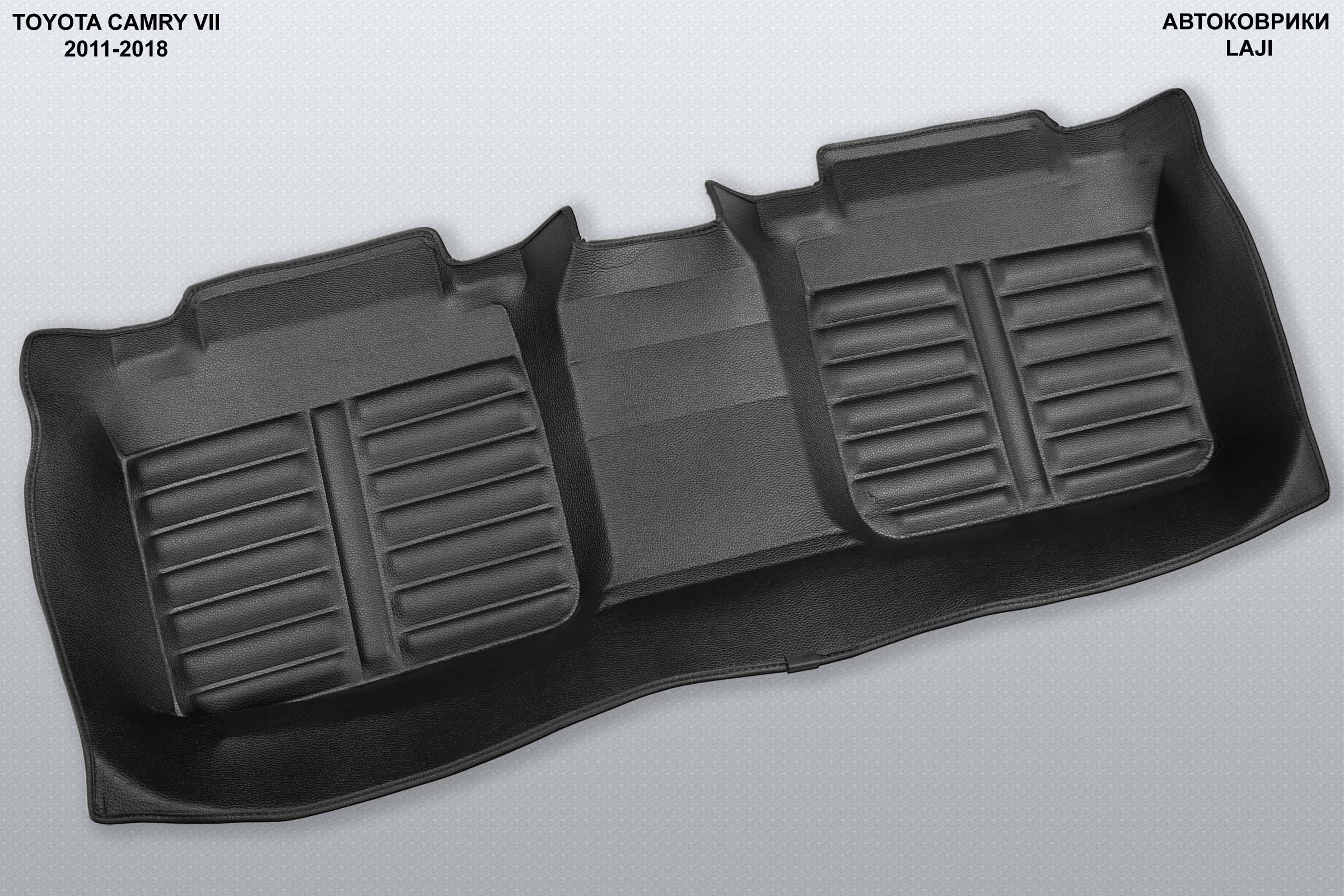 5D коврики в салон Toyota Camry XV50 2011-2018 7